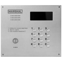 Домофон Маршал CD-7000-TM-V-COLOR-PAL W Евростандарт